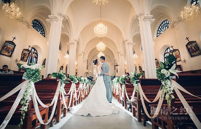 南京迦南之约教堂婚礼,仅需2600元