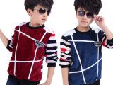 一件代发品牌童装冬款新品批发韩版男童加绒保暖T恤儿童长袖上衣