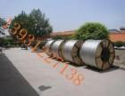 三门峡电缆回收三门峡废铜回收价格
