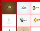 LOGO设计|VI设计|画册设计|品牌设计荣晟广告