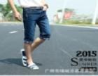 jeans牛仔裤 诚邀加盟