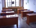 办公家具定做 培训桌椅定做 工位桌椅定做 沙发茶几出售