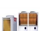 tcl空调 tcl空调加盟招商