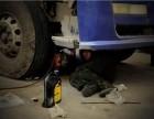番禺大石维修汽车 搭电换蓄电池