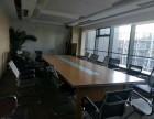 中汇广场租赁部直租: 548平米豪华装修带办公家具