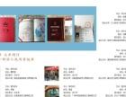 荆州学室内设计、广告设计学会为止安排就业