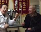 在保定并发性白内障有哪些特点保定新视眼科医院