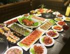 自助餐烤肉加盟 纸上烤肉加盟 韩式烤肉加盟