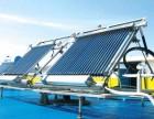 哈尔滨市桑乐太阳能热水器售后维修电话是多少