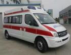 青岛正规救护车出租 私人救护车出租 120长途转送救护车出租