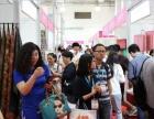 2019上海第16届户外背包展览会暨2019上海箱包展