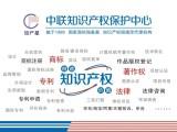 专利申请品牌商标注册着作权,维权优选知乐乐知识产权法律事务所