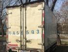 卖4米2厢式货车
