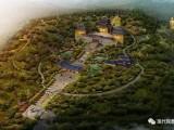 壁葬 公墓 無錫靈山后花園 墓地 陵園 塔陵