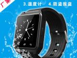淘宝一件代发蓝牙智能穿戴手表可拍照QQ微信功能运动计步登山M28