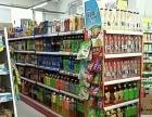 日卖超市出兑