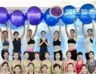 圣璐瑜伽教练培训总部