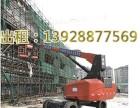 高明区自行直臂式升降平台出租 16至30米升降平台出租