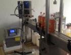 喷码机销售维修喷码机墨水喷码机稀释剂