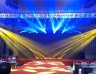 天津桌椅租赁天津桁架舞台搭建出租天津全台舞美设备租赁灯光音响