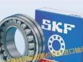 高价回收进口轴承 回收拆机轴承 回收库存轴承