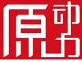芜湖影视动画培训、3D动画培训、影视动画学习