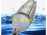 50W玉米灯套件 IP65防水玉米灯外壳
