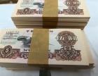 上海纸币回收价格表 一二三四版钱币回收公司