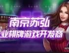 苏州电玩app游戏开发