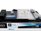 全新索尼3D蓝光DVD超低价处理或换物