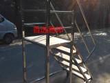 北京不锈钢登高梯,登高车移动平台