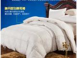 【送枕芯】澳丹奴 100%鹅毛被 秋冬白鹅绒被芯 加厚特价羽绒被