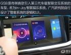 淄博世东广汽传祺 GS8配置超越同价位车型 性价比较高