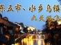 华东、桂林、张家界、三亚、厦门、张家界桂林连线