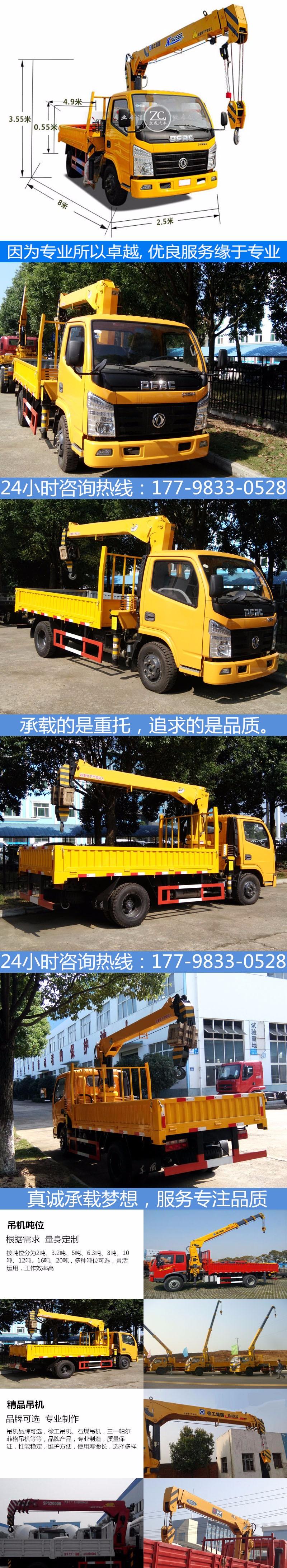 渭南3吨8吨12吨徐工国五随车吊随车起重运输车生产厂家直销