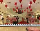 绍兴七彩跳跳板彩色跑制作厂家,非凡创意的地板钢琴道具优惠租赁