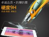 苹果ipad4钢化玻璃膜iPad3防爆膜贴膜iPad2平板钢化膜