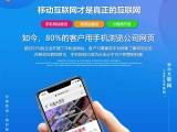 东莞大朗网站建设,谷歌营销