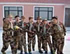十一中国小海军等你来