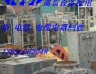 南京办公用品回收