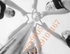 绵阳钢管舞培训 绵阳钢管舞教练培训 包学会包推荐工作