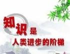 阳泉网络教育-远程教育-成人教育-自考学历-民学高校
