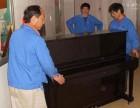 武功县 搬家公司,家庭 单位搬家 钢琴 保险柜搬运
