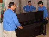 毛感鄉搬家公司 居民搬家 長短途搬家 家具拆裝 搬家搬場