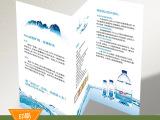 加工定制企业宣传单 产品宣传单广告宣传单