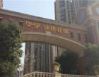 九龙坡华岩新城商圈临街一楼门面无行业总价低