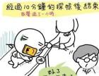 肠胃不好需要做什么检查呢?广州东大肛肠医院正规吗?