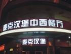海口专业制作广告招牌 灯箱招牌 发光字 背景墙