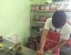 广州【石磨肠粉技术】西关肠粉 舌尖小吃技术肠粉培训