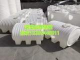山东厂家1000升卧式塑料桶1吨卧式储水罐耐酸碱水塔